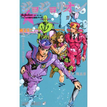 JoJolion vol.19- Jump...