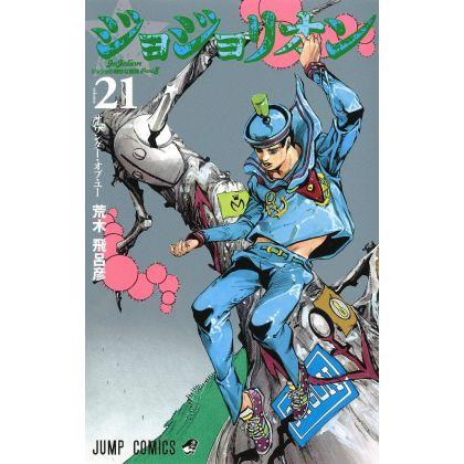 JoJolion vol.21- Jump...