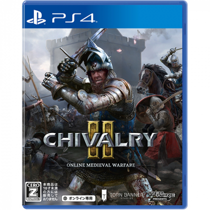 Deep Silver - Chivalry 2 for Sony Playstation PS4