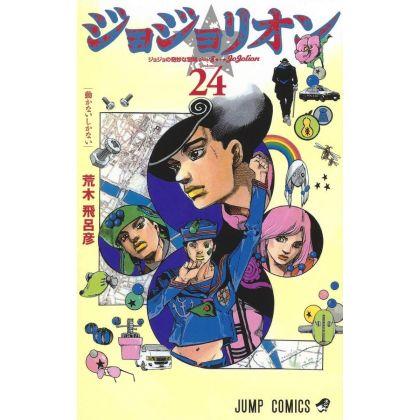 JoJolion vol.24- Jump...