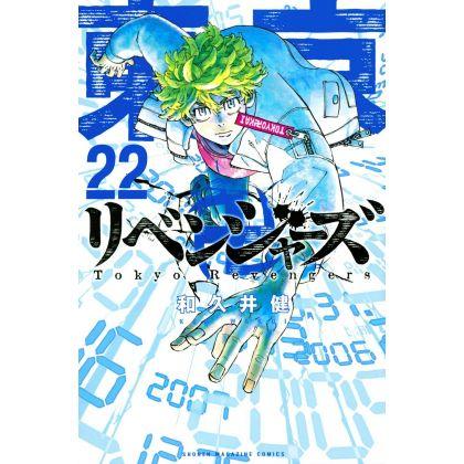 Tokyo Revengers vol.22 - KC...