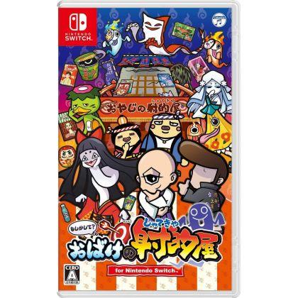 Nippon Columbia Music Entertainment - Moshikashite? Obake no Shatekiya for Nintendo Switch