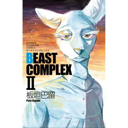 BEAST COMPLEX Ⅱ - Shônen...