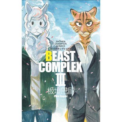 BEAST COMPLEX Ⅲ - Shônen...