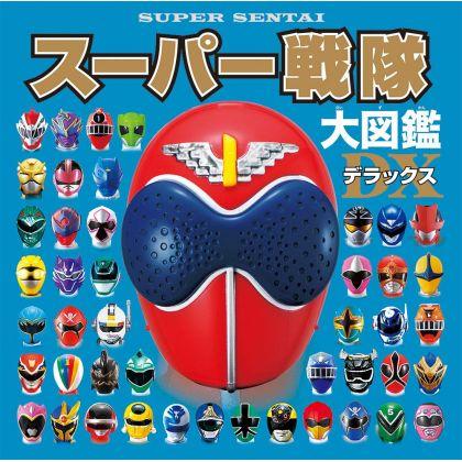 Artbook - Super Sentai...