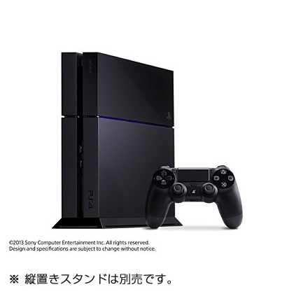 SCE Sony Computer Entertainment Inc. PlayStation 4  Jet Black