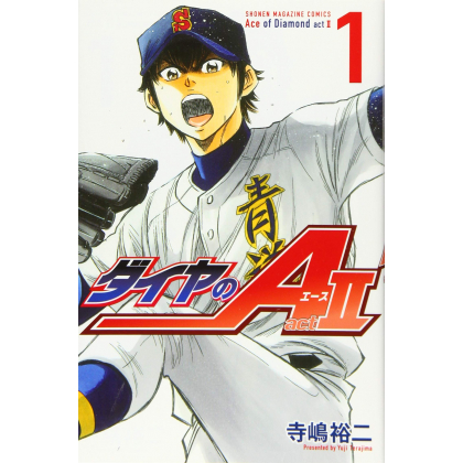 Ace of Diamond (Daiya no A)...