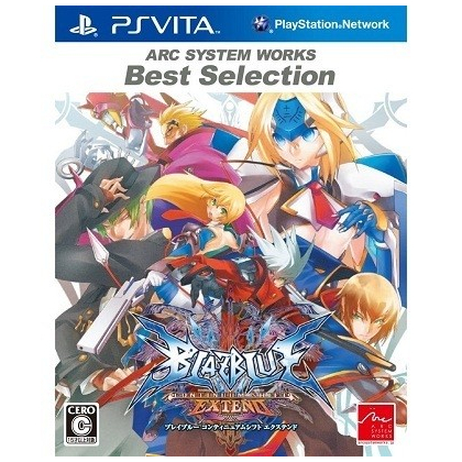 ARC SYSTEM WORKS BLAZBLUE CONTINUUM SHIFT EXTEND ARC SYSTEM WORKS Best Selection [PS Vita software ]