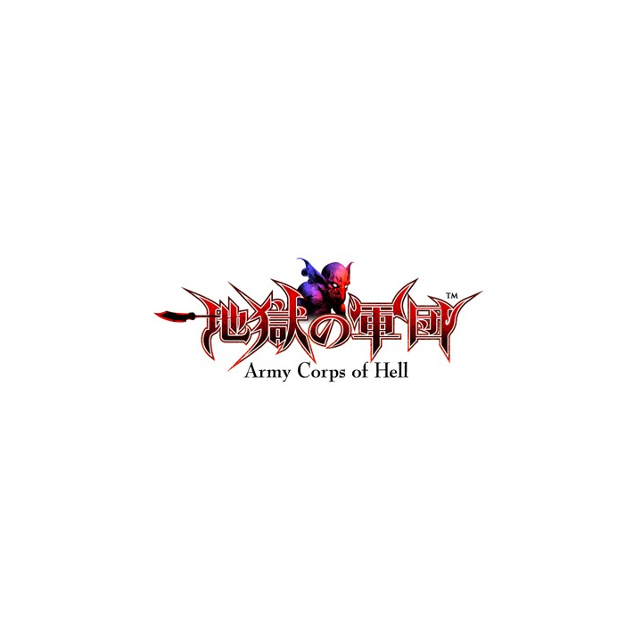SQUARE ENIX Hell corps [PS Vita software ]