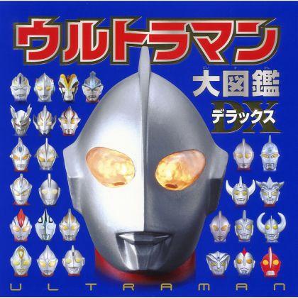 Artbook - Ultraman...