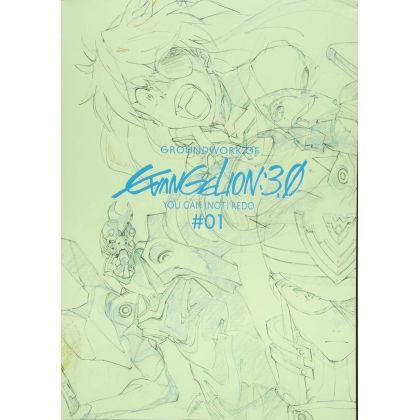 Artbook - Evangelion: 3.0...