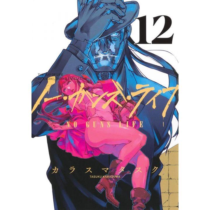 No Guns Life vol.12 - Young Jump Comics (japanese version)