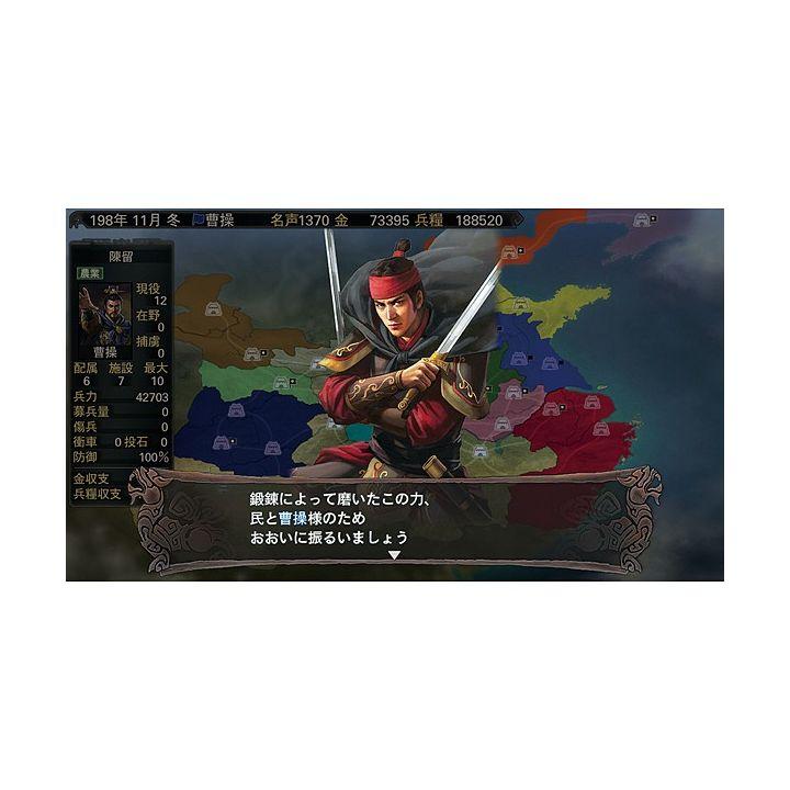 Koei Tecmo Games Koei Tecmo the Best Sangokushi 12 [PS Vita software ]