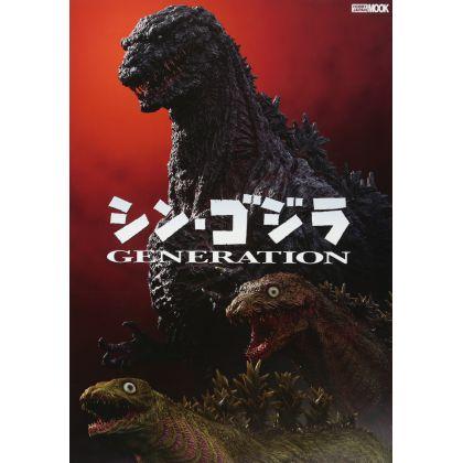 Mook - Shin Godzilla...