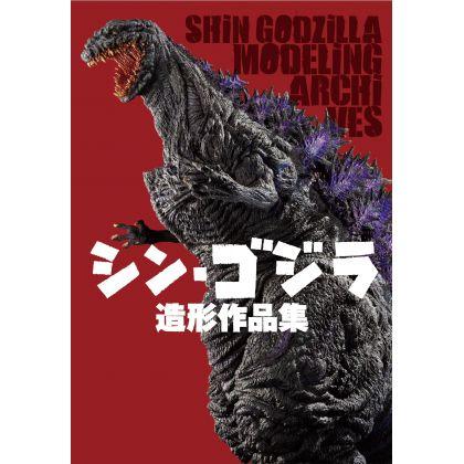 Artbook - Shin Godzilla Modeling Archives