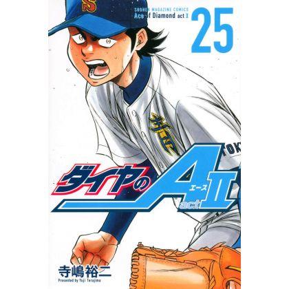 ダイヤのA act2 25(少年マガジンコミックス)