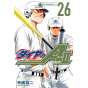 Ace of Diamond (Daiya no A) act II vol.26 - Shonen Magazine Comics (japanese version)