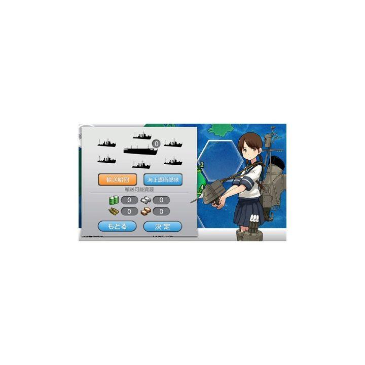 KADOKAWA GAMES Kantai Collection [PS Vita software ]