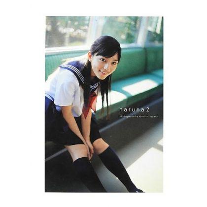 PHOTO BOOK Actrice - Haruna...