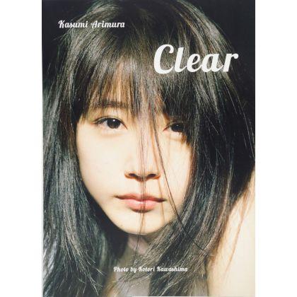 PHOTO BOOK Actrice - Kasumi...