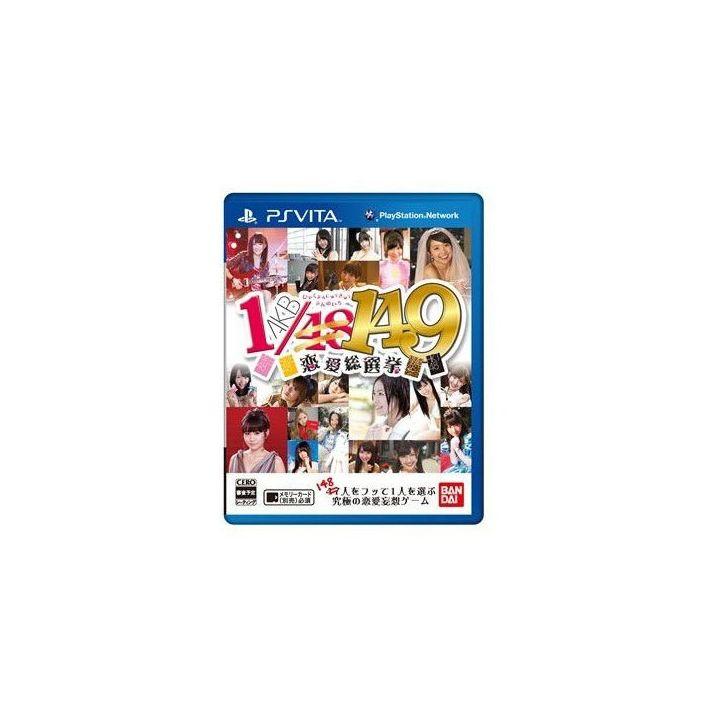 BANDAI NAMCO AKB1 / 149 love general election Normal version [PS Vita software ]