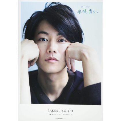 PHOTO BOOK Acteur Japonais...
