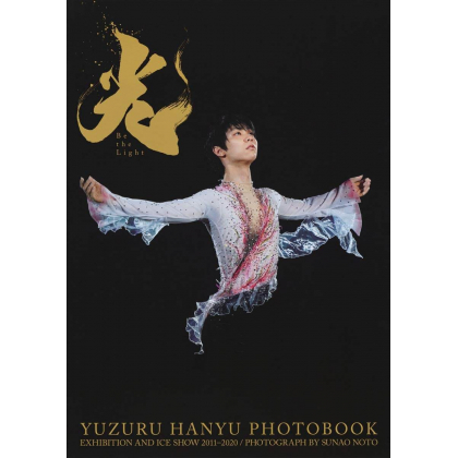 PHOTO BOOK Acteur Japonais...