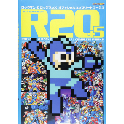 Artbook - R20+5 Rockman &...