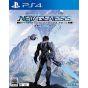 SEGA - Phantasy Star Online 2 - New Genesis Starter Package for Sony Playstation PS4