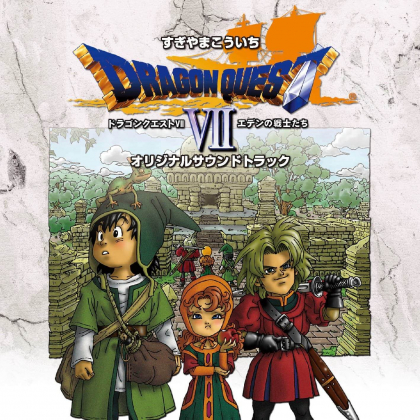 CD GAME - Dragon Quest VII...