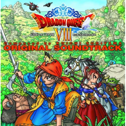 CD GAME - Dragon Quest 8...