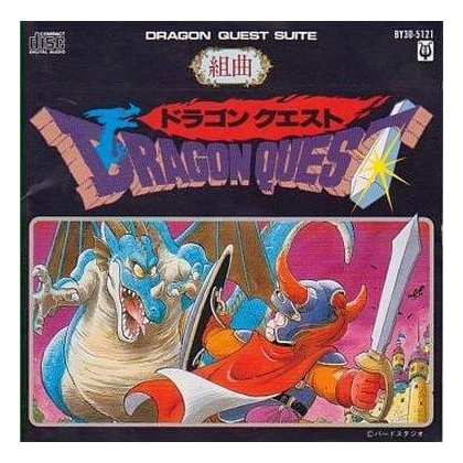 CD GAME - Dragon Quest I...