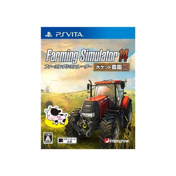 intergrow Farming Simulator14 farming simulator pocket plantation 2 [PS Vita software ]