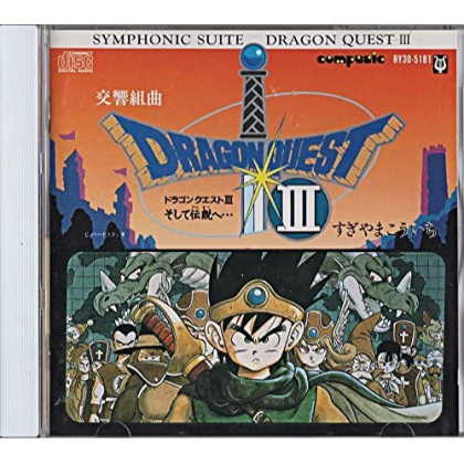 CD GAME - Dragon Quest III...