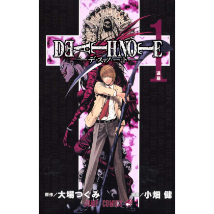 Death Note vol.1 - Jump...