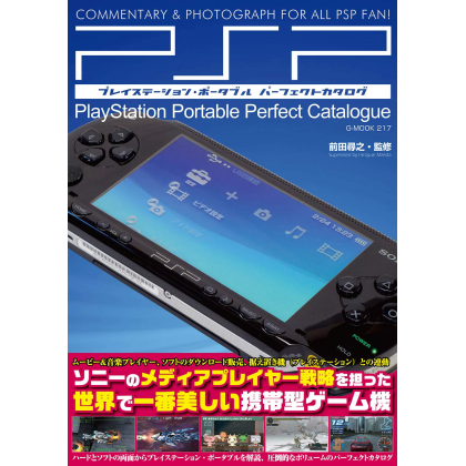 Mook - PSP Playstation Portable Perfect Catalogue - Commentary&Photograph for all PSP fan