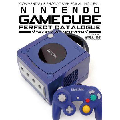 ゲームキューブパーフェクトカタログ (G-MOOK)