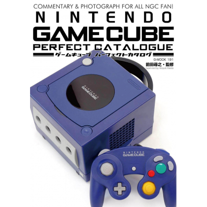 Mook - Nintendo Gamecube Perfect Catalogue - Commentary&Photograph for all NGC fan