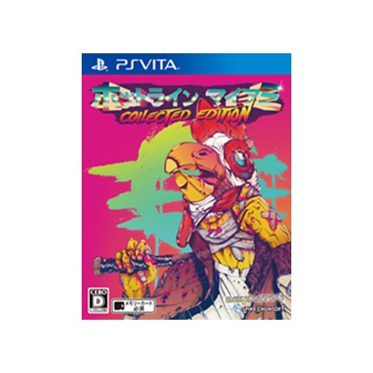 Spike Chunsoft Hotline Miami Collected Edition [PS Vita software ]
