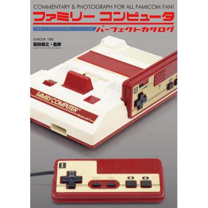 Mook - Nintendo Familiy Computer Perfect Catalogue - Commentary&Photograph for all Famicom fan
