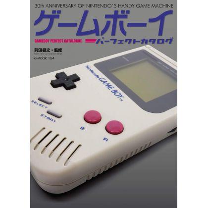 Mook - Nintendo Gameboy Perfect Catalogue - 30th Anniversary of Nintendo's Handy Game Machine
