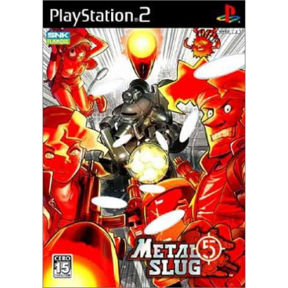 SNK Playmore Metal Slug 5...