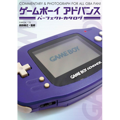 Mook - Nintendo Gameboy Advance Perfect Catalogue - Commentary & Photograph for all GBA fan