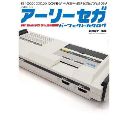 Mook - Early Sega Perfect Catalogue - SG-1000/SC-3000/Sega MARK III/Master System/Game Gear