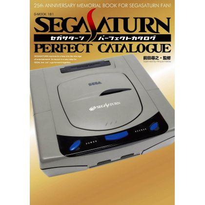 Mook - Sega Saturn Perfect Catalogue - 25th Anniversary Memorial Book for Sega Saturn Fan