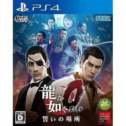 Ryūgagotoku 0 chikai no basho ( Yakuza Zero : The Place of Oath ) PS4