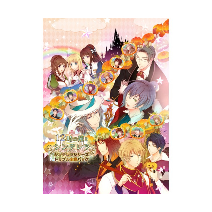 QuinRose Bell and Cinderella Series Triple whole volume pack Normal version o'clock 12 [PS Vita software ]