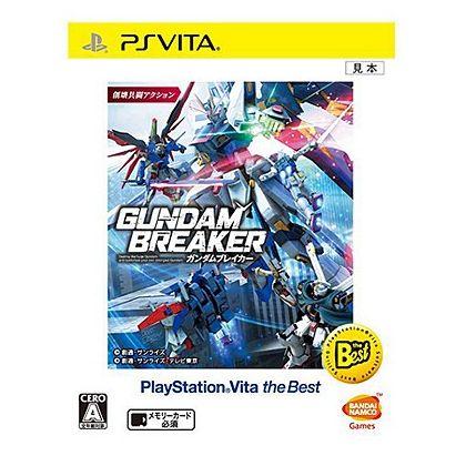 BANDAI NAMCO Gundam Breaker PlayStation Vita the Best [PS Vita software ]