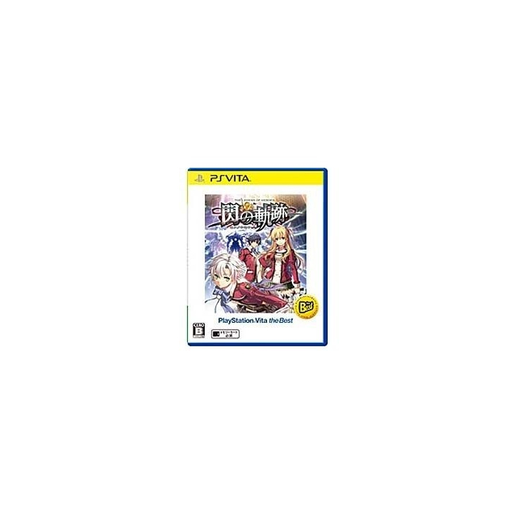 Falcom The Legend of Heroes: Trails of Cold Steel [ps vita]