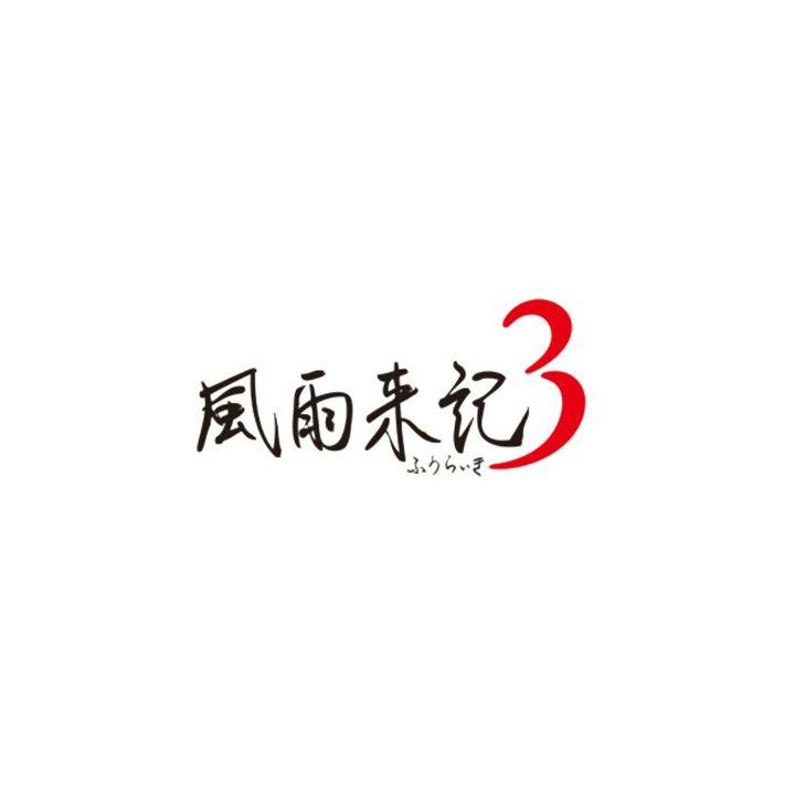 Nippon Ichi Software Weather Raiki 3 [PS Vita software ]